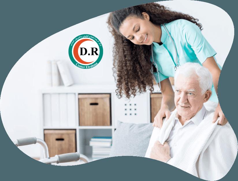 رعاية المسنين والتمريض المنزلي و جليسة مسنين بالمنزل