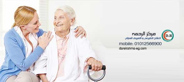 رعاية مسنين بالمنزل بالقاهرة  01012566900 ومكتب تمريض منزلى