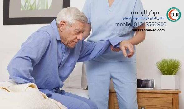 رعاية المسنين بالمنزل