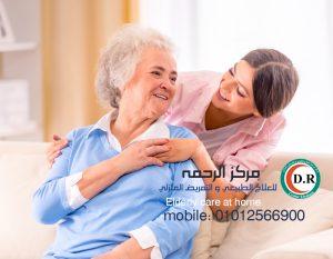 رعاية المسنين بالمنزل القاهرة