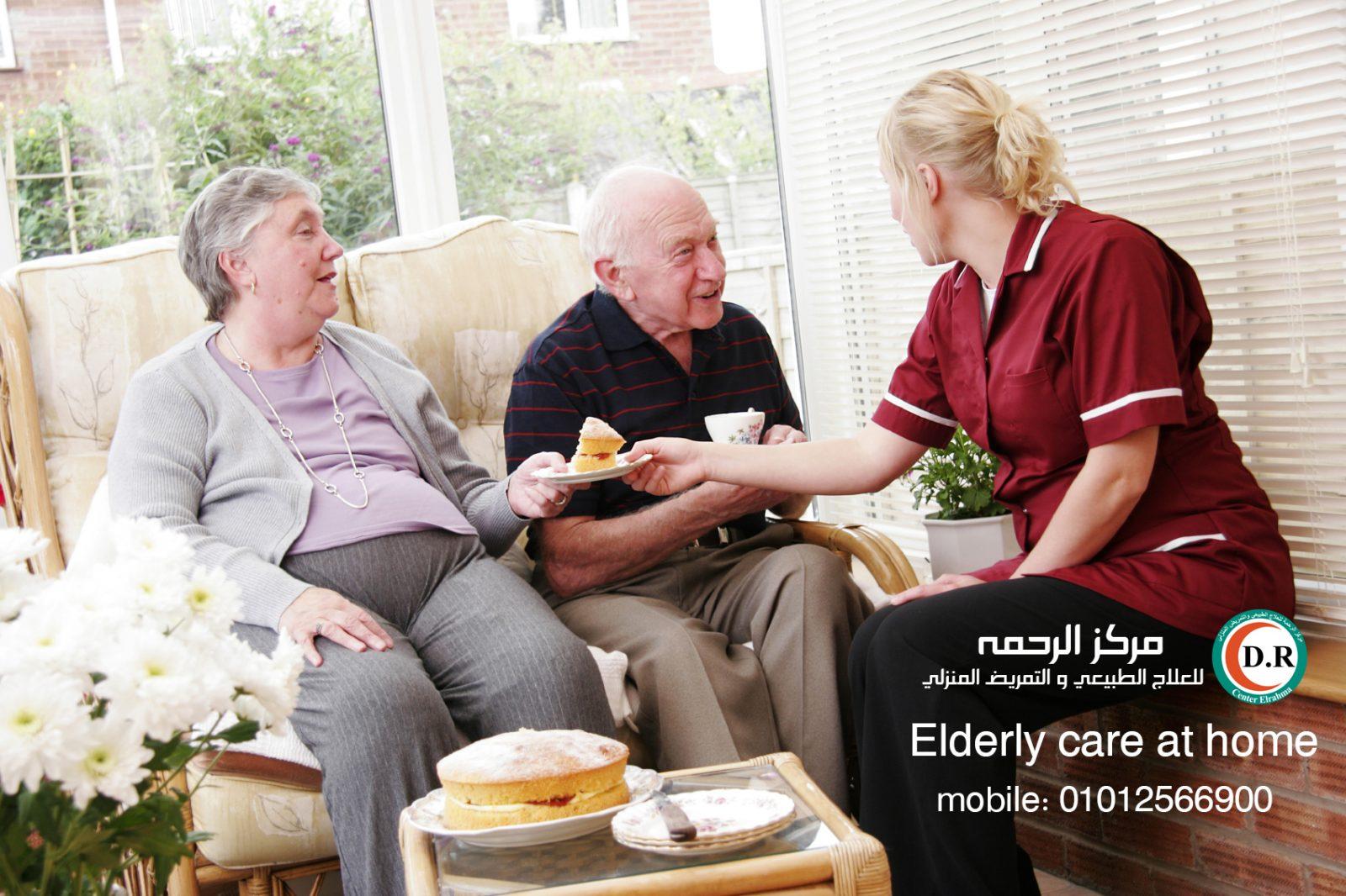 رعاية مسنين بالمنزل بالاسكندرية
