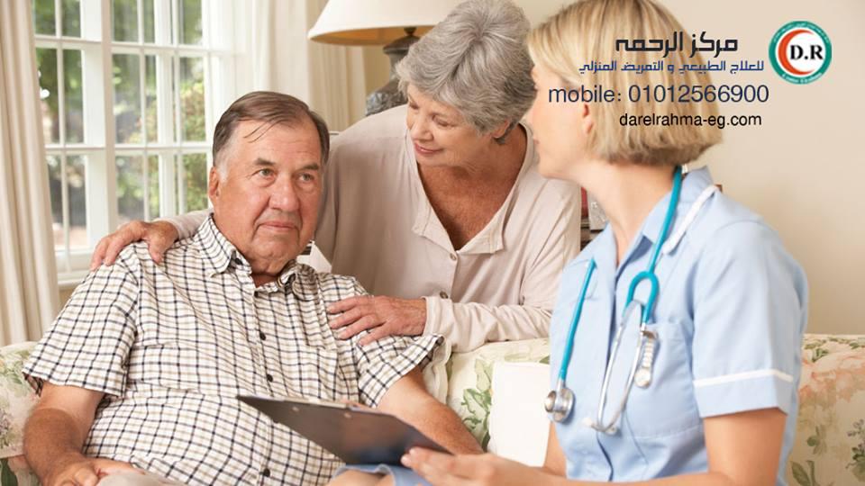 عناية صحية لكبار السن